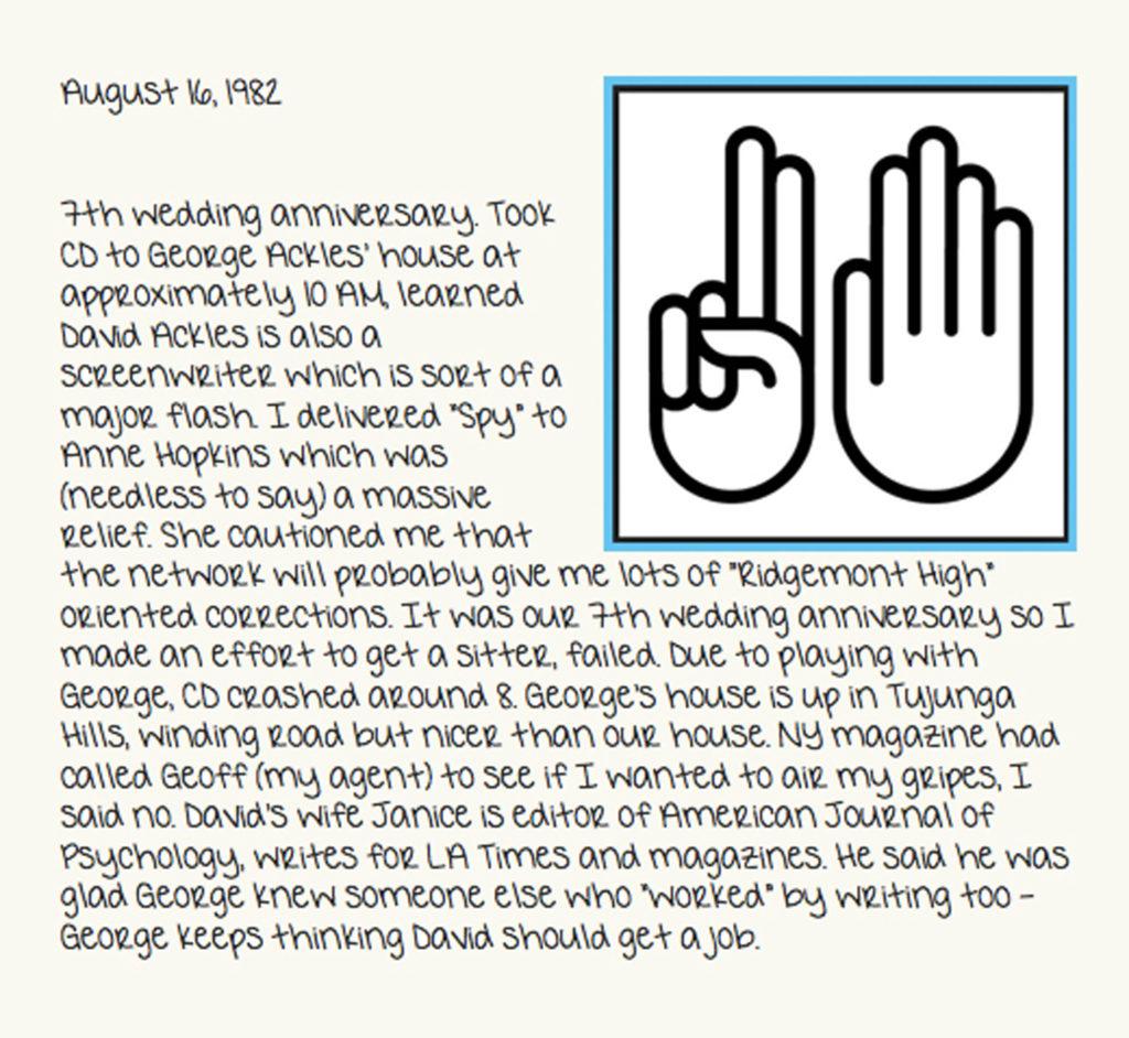 August 16, 1982_edited-1