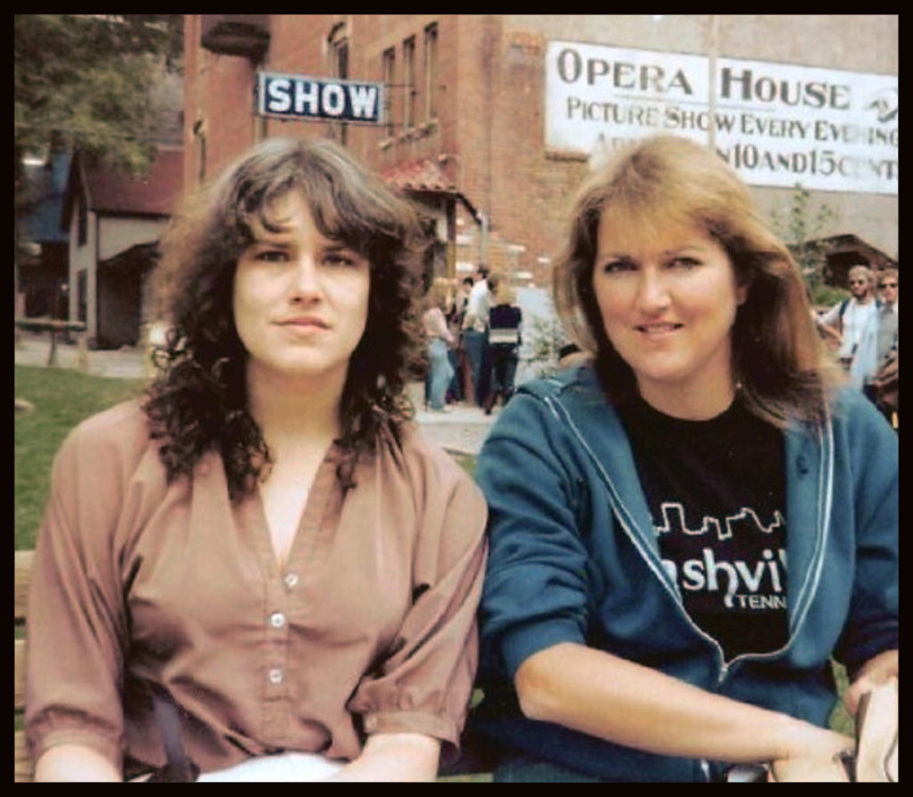 My sister, Janet, and me in 1981.