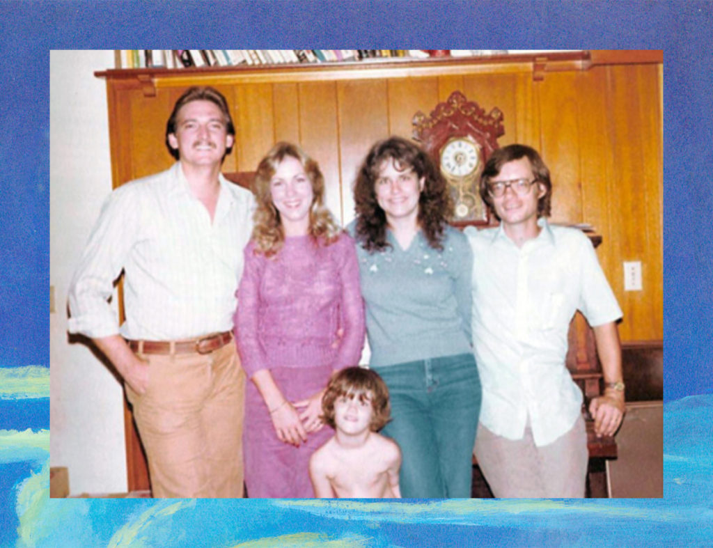 Fred and Sandra (Walker) Hegwood, CD, me and J - late 70s